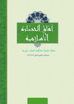 علم الکلام و اسلوب الاستنباط من النصوص الدینیة